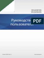 SM-J320 DS UM Open Lollipop Rus Rev.1.0 160310