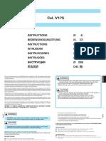 Seiko Solar--Manual.pdf