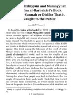 Manhaj Sharh Sunnah Baqillani
