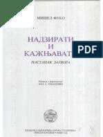 Fuko Nadzirati i kaznjavati.pdf