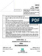 CBSE 2017 Class 10 Mathematics SET-2