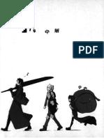 [K-VT] Dungeon Vol. 05 Cap. 01