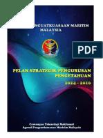 Pelan Strategik Pengurusan Pengetahuan APMM