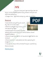22ff1e48d2 Dsc 2012 Merit List Krishna