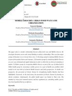 Mobile Grocery- Urban Food Ways and Urbanization