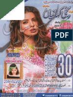 Sachi Kahaniyan Digest July 2017 WWW.NovelsPlanet.Com.pdf