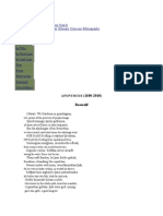 Beowulf Interlinear