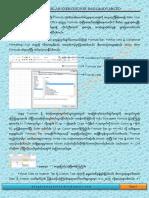 Excel Formala