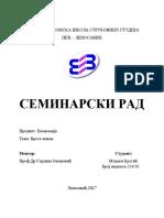 Oblast Elekt.poslovanja