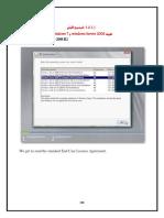 MCITP 42.pdf