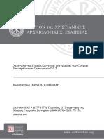872-857-1-PB.pdf