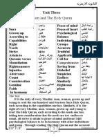 مذكرة Islamic Selections للثانوية الازهرية