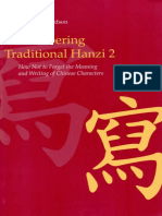 James W Heisig - Remembering Traditional Hanzi - Book II_text