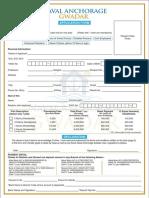 Gwadar Application Form