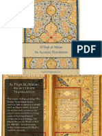 Al-Fiqh-Al-Akbar-An-Accurate-Translation.pdf