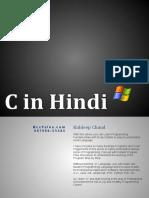 CinHindi