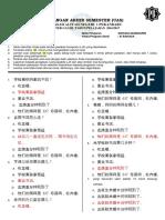 Ujian Semester Ganjil Kelas Xi Mandarin 2016 b