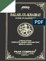 DALAIL_UL_KHAIRAT.pdf