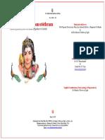 Sri Lalitha Sahasranamam Stothram
