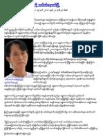 Myanmar News In Burmese Version 20th August, 2010