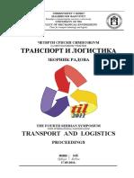 Zbornik_Radova_TIL2011.pdf