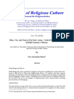 Journal of Religious Culture