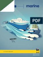 Eni Lubricants Brochure Marine