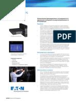 EATON-5PX Datasheet LD.381 BG Hi