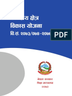 SSDP Book Nepali July 5, 2017