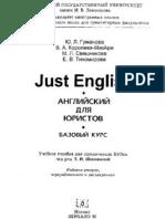 Angliiskii Dlya Yuristov MGU