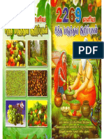 herbal medicine,Tamilian remedies,siddtha.pdf