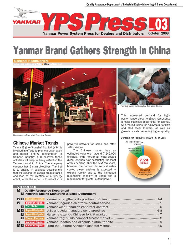 Yanmar revista   Tractor   Engines