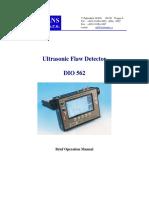 DIO-562_Brief Manual.pdf