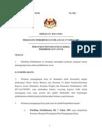 Pekeliling Perkhidmatan Bil 17/2007 - Peraturan Penanggungan Kerja