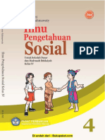 sd4ips IPS Indrastuty.pdf