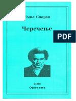 Emil Sioran~Čerečenje.pdf