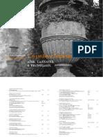 In an Italian Garden Aria, Cantatas & Madrigals