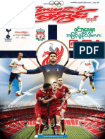 Sport View Journal Vol 6 No 40.pdf