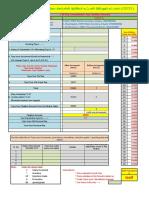 Padasalai.net -Testf 7th Pay Commision Calculator