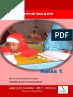Pelajaran Bahasa Arab Kelas i Sd