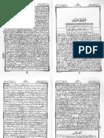067SurahAl-mulk-AyatNo001To030-MaarifulquranUrduPdfByMuftiShafiUsmaniRah.pdf