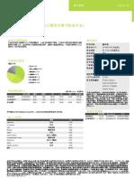Fund Fact Sheet of AB American Growth Portfolio 聯博 Feb 2017