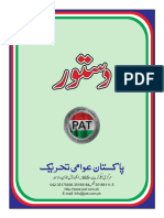 Pakistan Awami Tehreek Constitution (Dastoor)