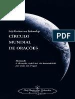 WWPC_P YOGANANDA CURA KRIYA YOGA.pdf