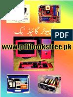 Computer Guide Book (urdu).pdf