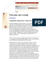 [Projekat Rastko] Dragan Stojanovic_ Oci Koje Tako Gledaju