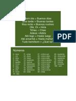Portugues s
