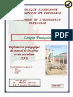حلول كتاب اللغة الفرنسية للسنة الثانية ثانوي 2AS.pdf