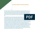 ★开题报告的可行性分析-毕业论文范文网