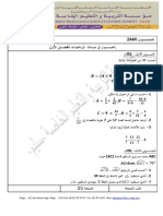 Examen Et Corrige Maths2012 2am t1_2